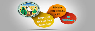 Best Scientific Society - for the Fourth Time, Third Place  Among 50...