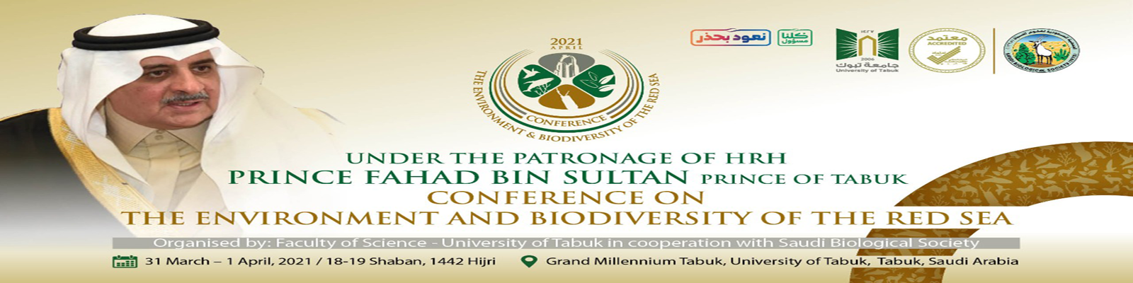 """Call For Abstracts - Conference on """"The Environment and Biodiversity..."""