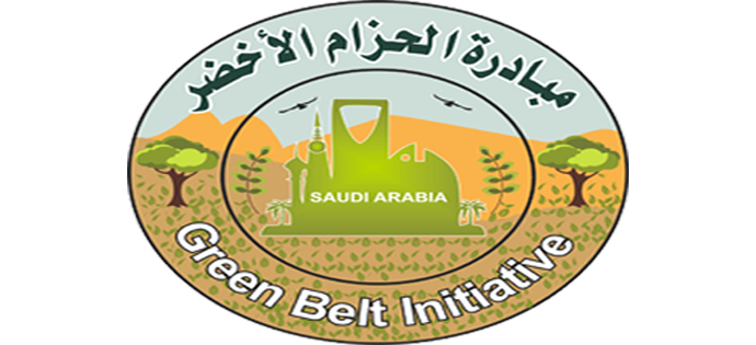 Green Belt Initiative