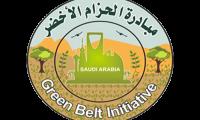 مبادرة الحزام الأخضر