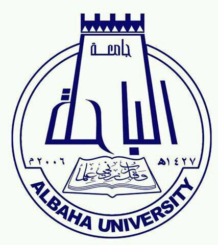 The 33rd Meeting ((Sustainable Development in Al-Baha Region))